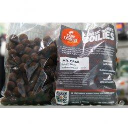 Бойлы тонущие CarpExpress Classic Series Boilies Mr.Crab 20 мм
