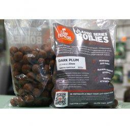 Бойлы тонущие CarpExpress Classic Series Boilies DarkPlum 20 мм