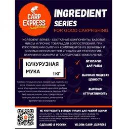 Мука кукурузная CarpExpress Ingredients 1 кг